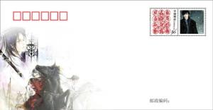 chinese-yaoi-envelope