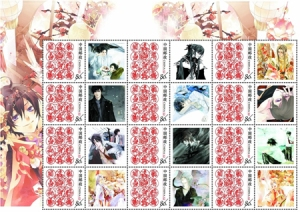 chinese-yaoi-stamps