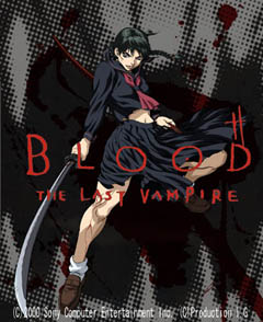 blood_ps2_top